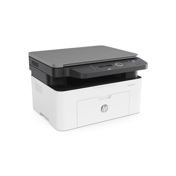 HP LaserJet Pro MFP 135w multifunkciós lézer nyomtató - 1