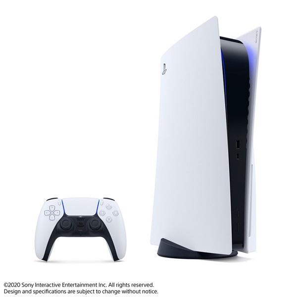 Sony PlayStation®5 B 825GB játékkonzol - 2