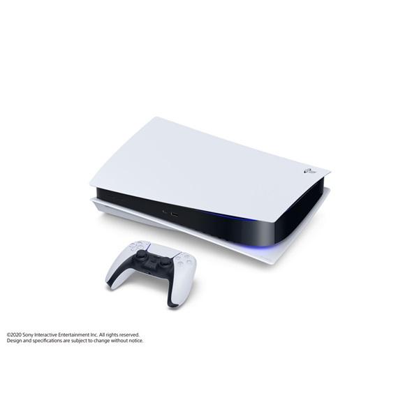 Sony PlayStation®5 B 825GB játékkonzol - 3